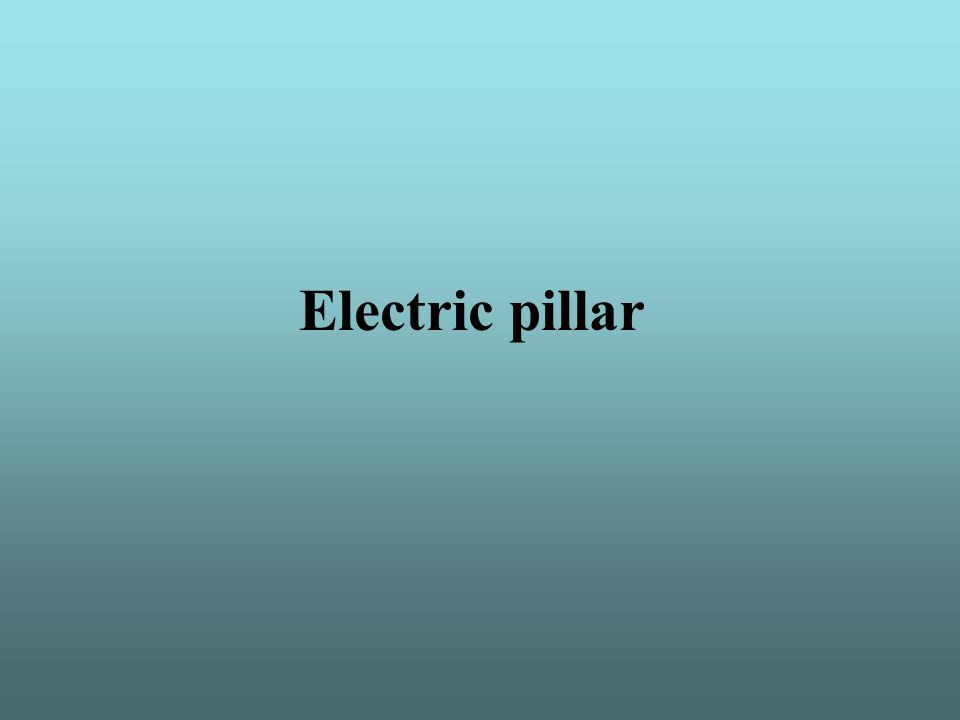 Electric pillar