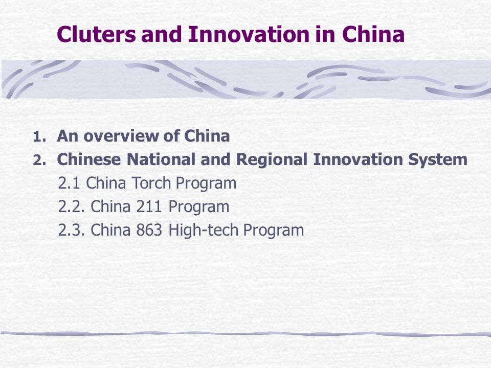 Cluters and Innovation in China 1. An overview of China 2.