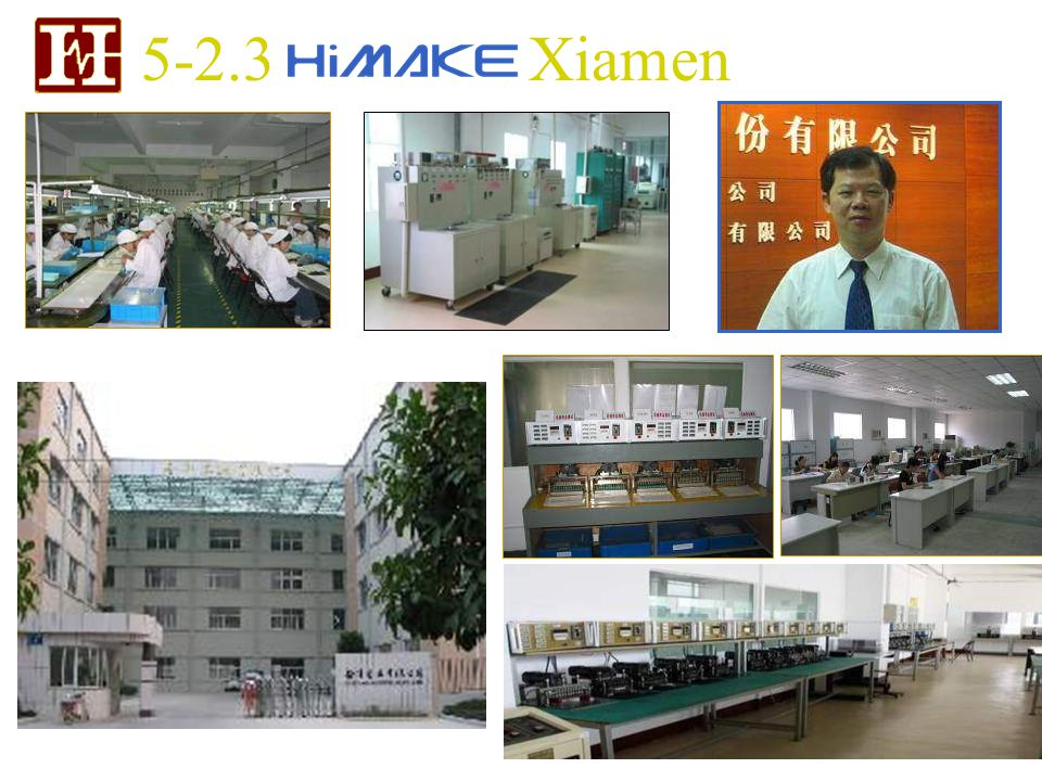 5-2.3 Xiamen ABO Chen