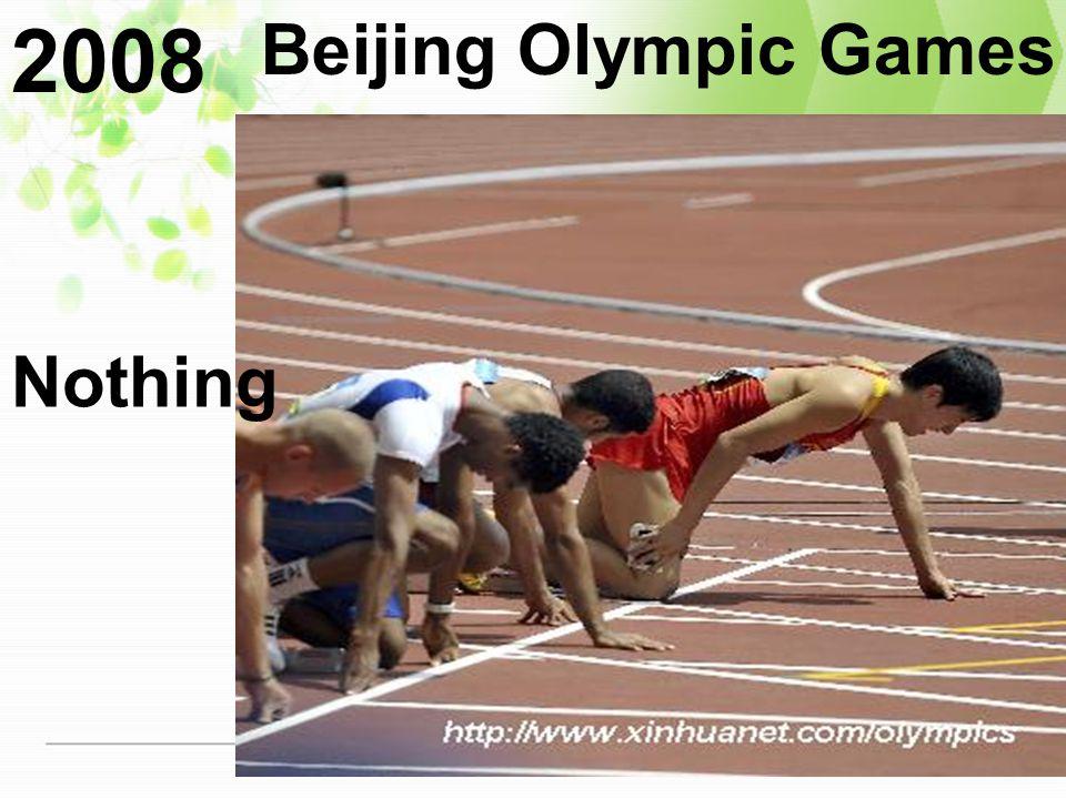 2004 Athens Olympic Games 110m hurdles gold medal 12.91