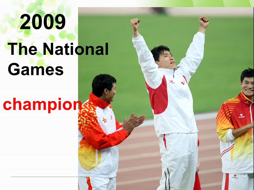 2008 Beijing Olympic Games Nothing