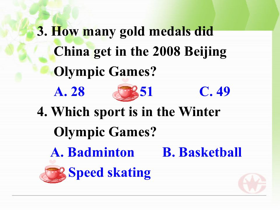 Quiz about 1.When did the ancient Olympic Games started? A.1896 B. 1906 C. 776 BC 2. Which is the Olympic torch of Beijing Olympic Games ? A. B. C