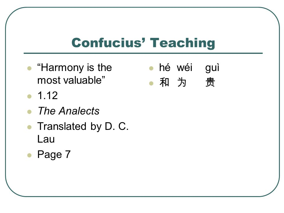 Confucius' Teaching Harmony is the most valuable 1.12 The Analects Translated by D.