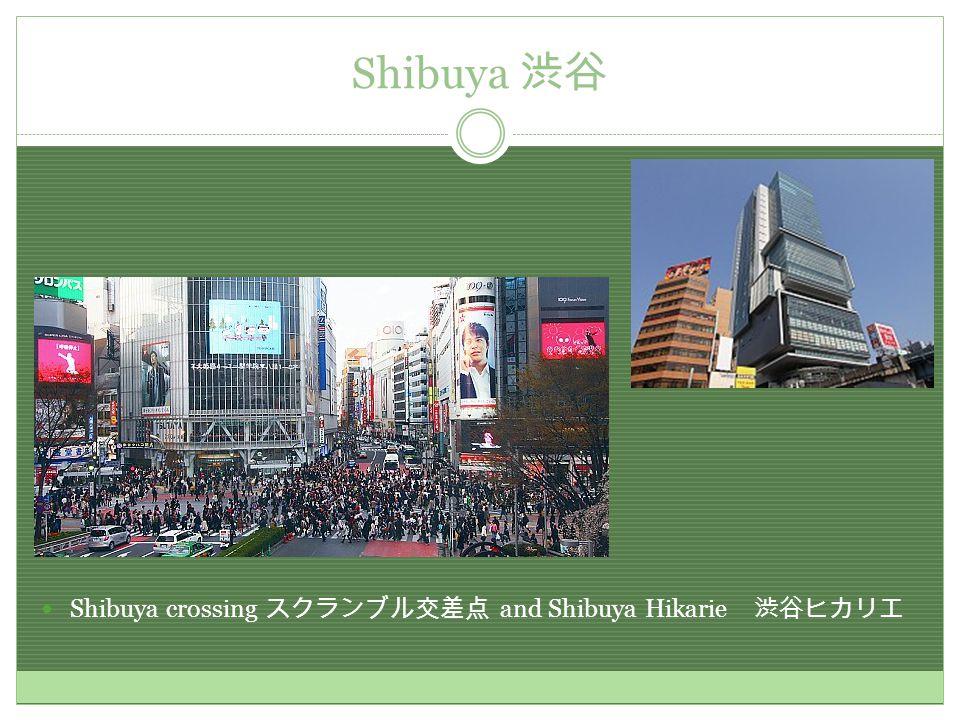 Shibuya 渋谷 Shibuya crossing スクランブル交差点 and Shibuya Hikarie 渋谷ヒカリエ