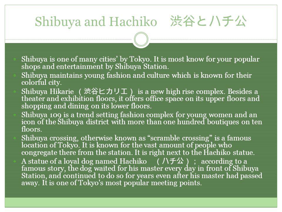 Yōkai 妖怪 Names from left-to-right: Kasa Obake, Yuki-Onna, Kitsune.