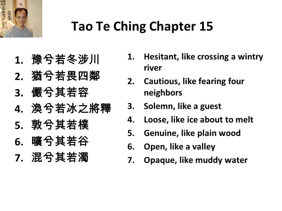 Tao Te Ching Chapter 15 1. 豫兮若冬涉川 2. 猶兮若畏四鄰 3. 儼兮其若容 4.