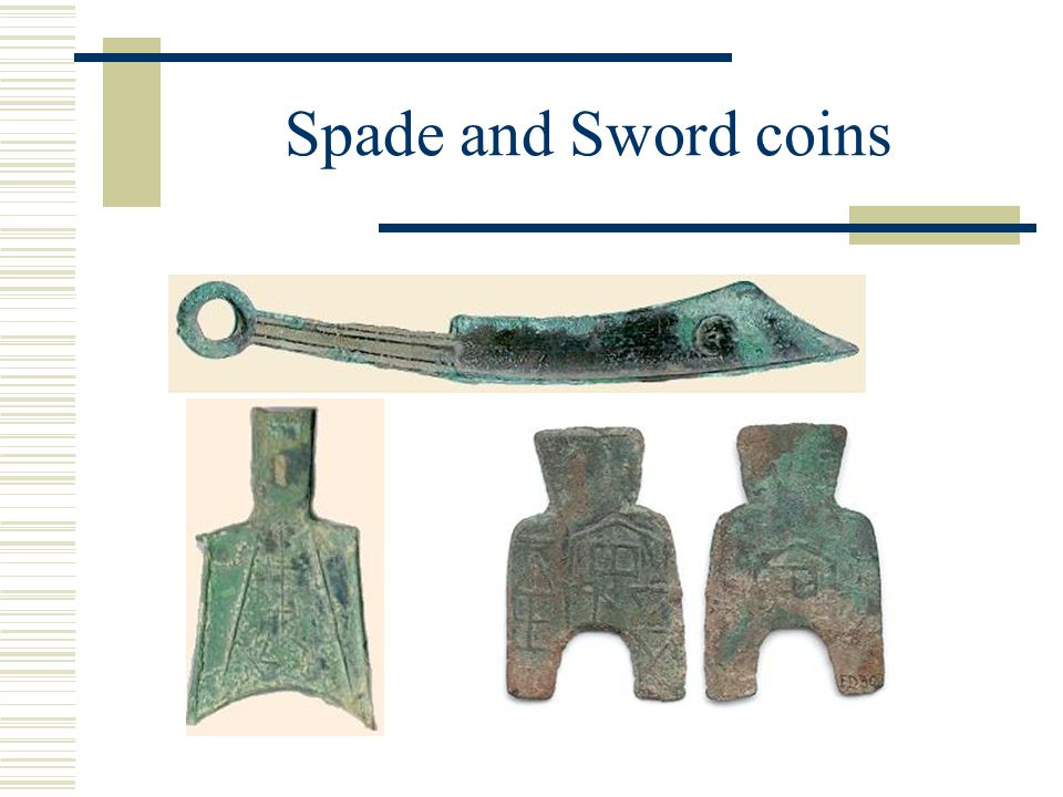 Spade and Sword coins