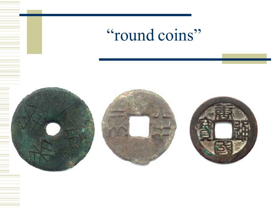 """""""round coins"""""""
