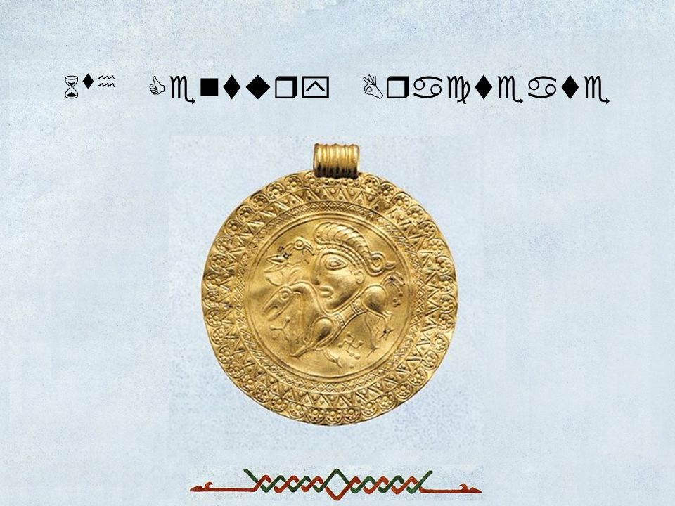 6 th Century Bracteate