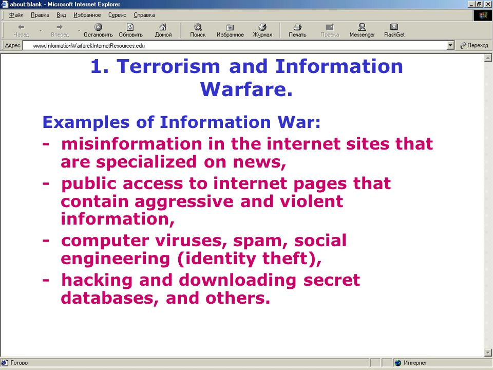 1. Terrorism and Information Warfare.