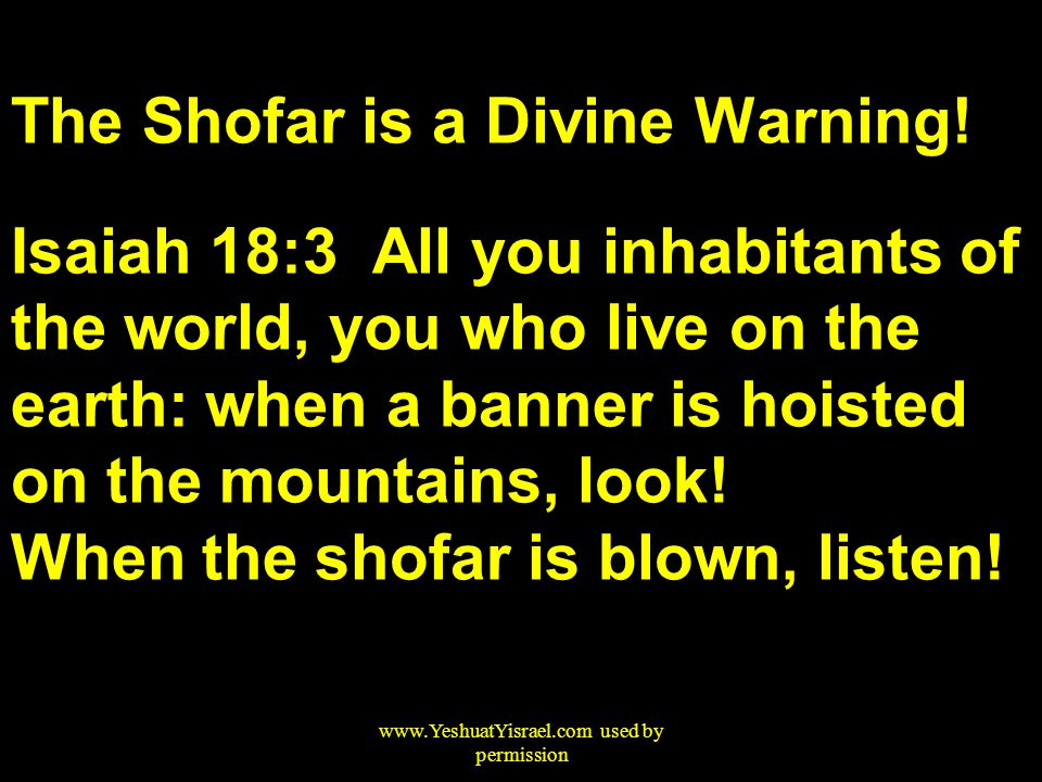 The Shofar is a Divine Warning.