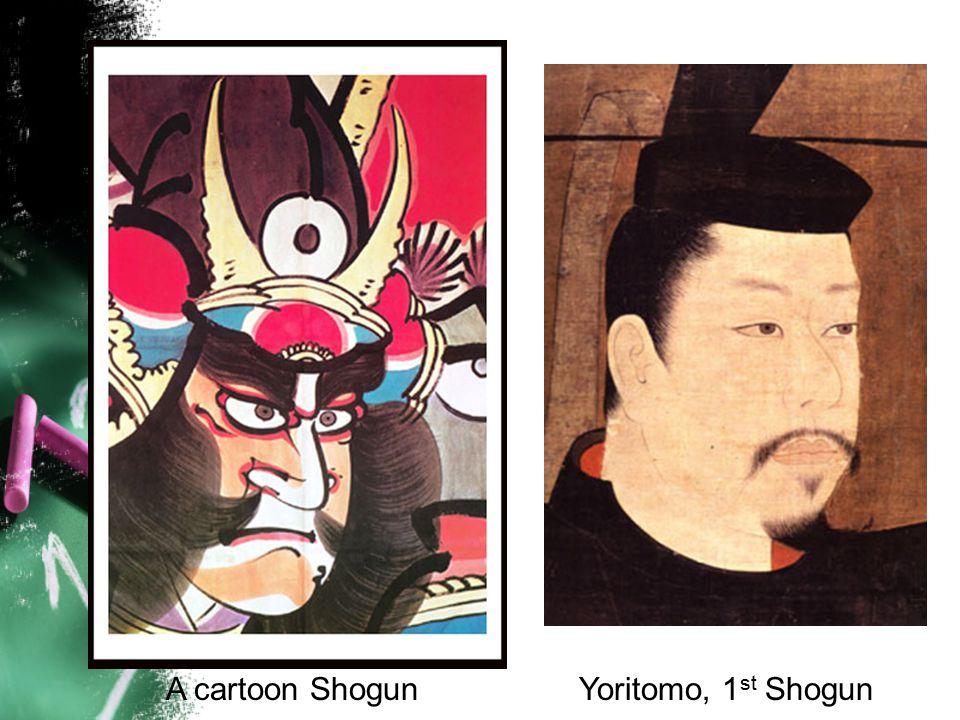 A cartoon Shogun Yoritomo, 1 st Shogun