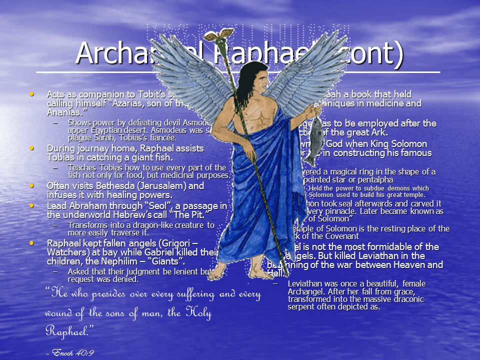 Archangel Raphael (cont) Acts as companion to Tobit's son, Tobias – calling himself Azarias, son of the great Ananias. Acts as companion to Tobit's son, Tobias – calling himself Azarias, son of the great Ananias. –Shows power by defeating devil Asmodeus in upper Egyptian desert.