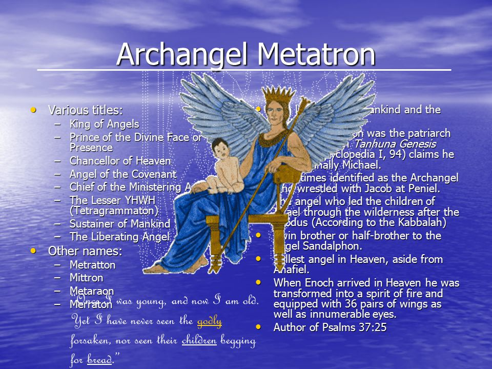 Archangel Uriel Name literally translates to The Fire of God .