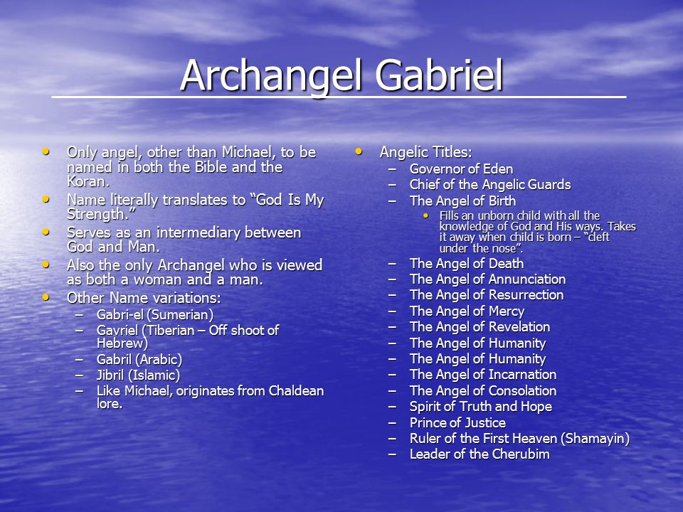 Archangel Gabriel (cont) Archangel of Music, plays his horn every day, all day.