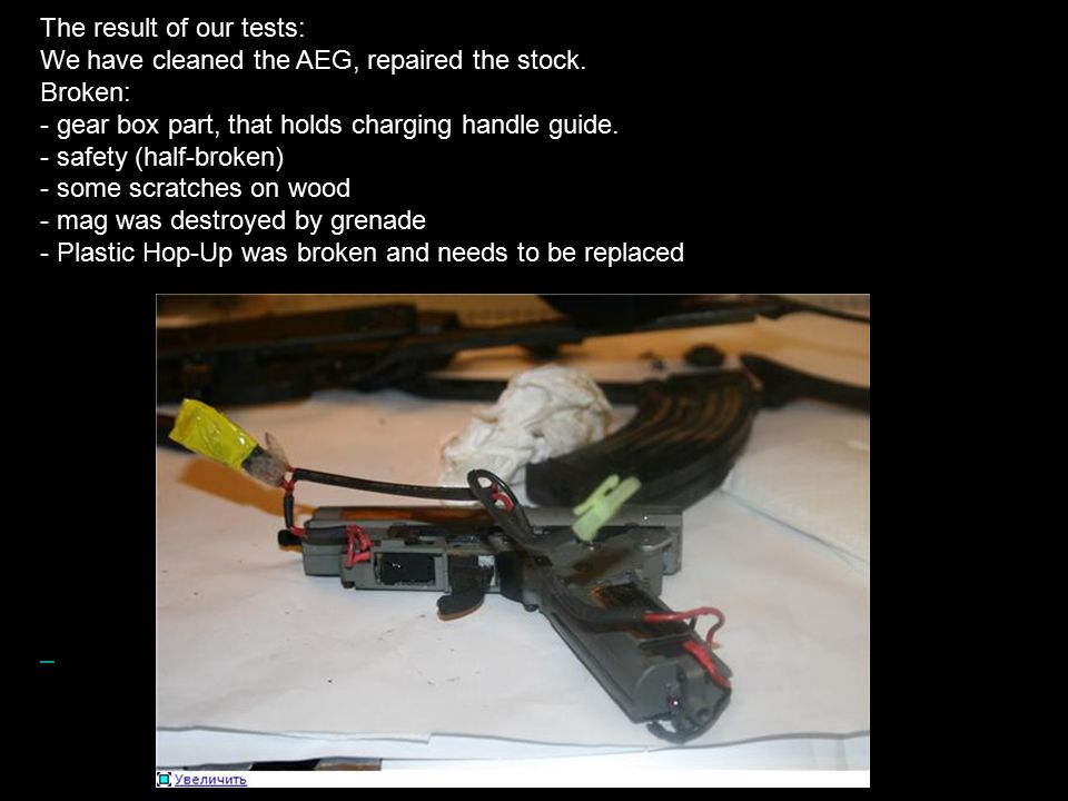 The result of our tests: We have cleaned the AEG, repaired the stock.