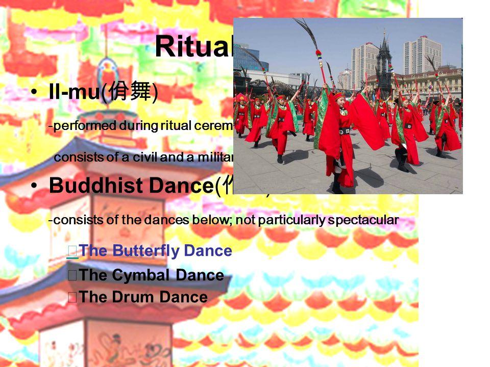 The Butterfly Dance http://www.youtube.com/watch?v=wpADA-kuX9k
