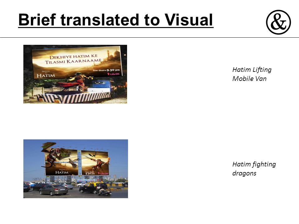 Brief translated to Visual Hatim Lifting Mobile Van Hatim fighting dragons