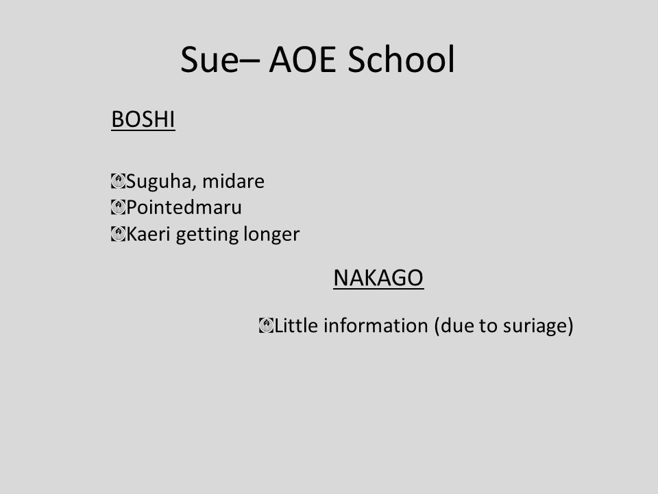 Sue– AOE School BOSHI Suguha, midare Pointedmaru Kaeri getting longer NAKAGO Little information (due to suriage)