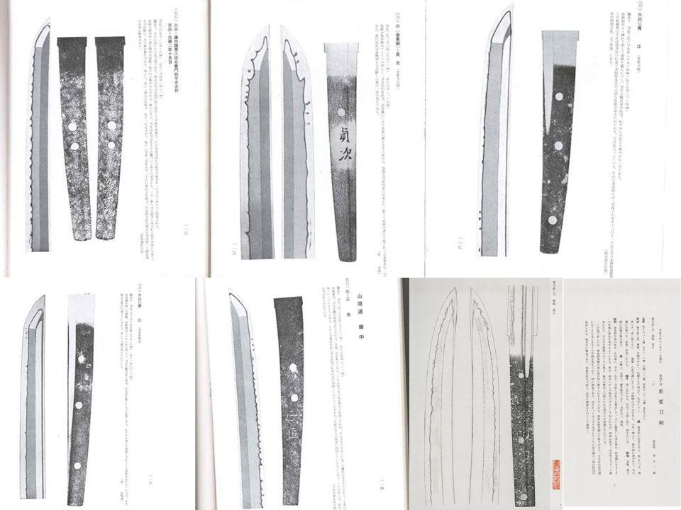 Inspiredby: *Nihonto bijutsu numbers 4, 25,30 and 31 *BitchuAoe school, Fred Weissberg *Connoisseurs book of Japanese Swords, Nagayama *Nihonto Kozo part II *Swords of the Bizen tradition, Benson & Brockbank