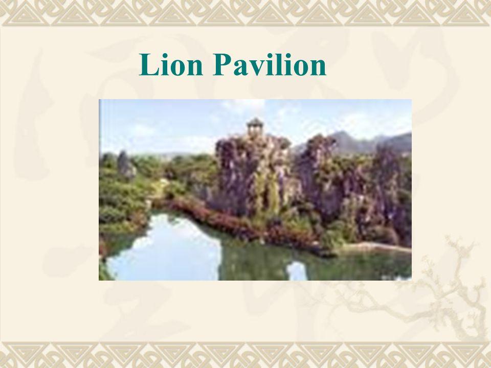 Lion Pavilion