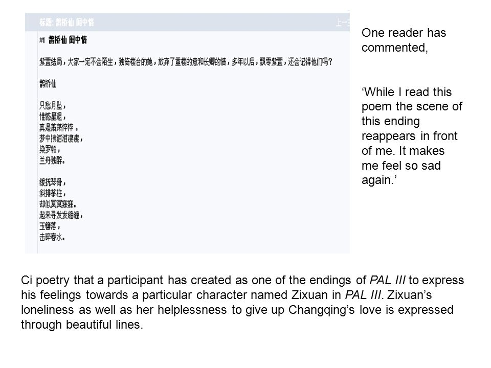 Ci poetry that a participant has created as one of the endings of PAL III to express his feelings towards a particular character named Zixuan in PAL I