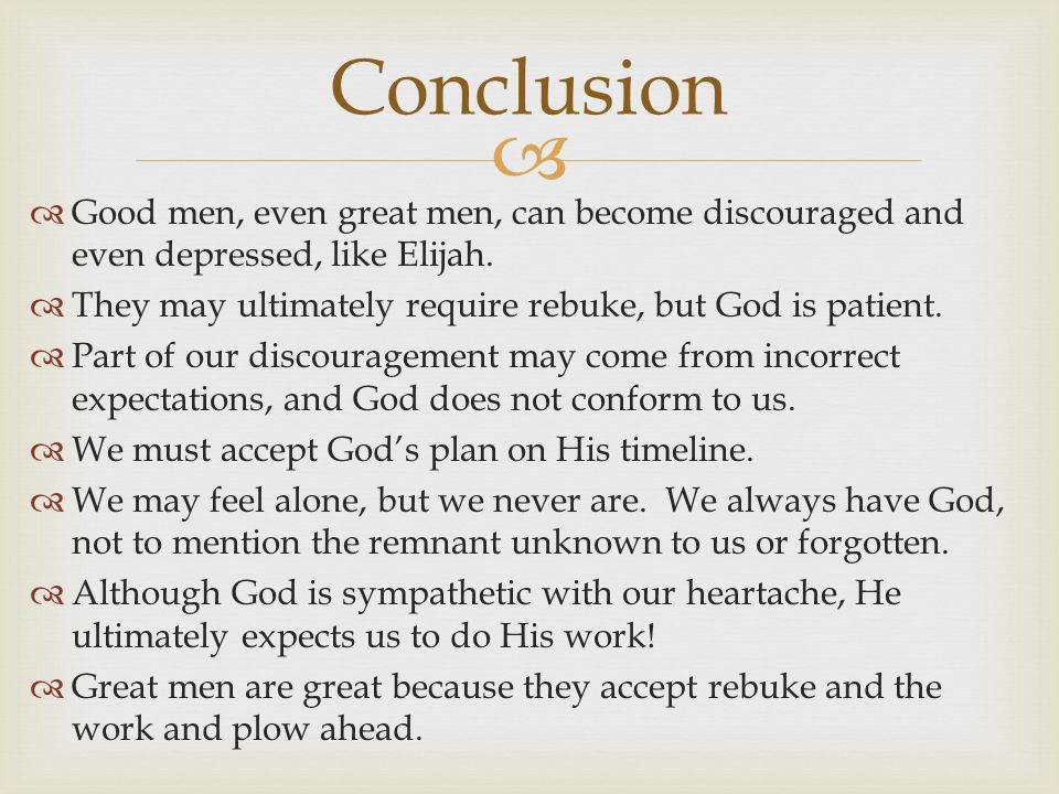   Good men, even great men, can become discouraged and even depressed, like Elijah.