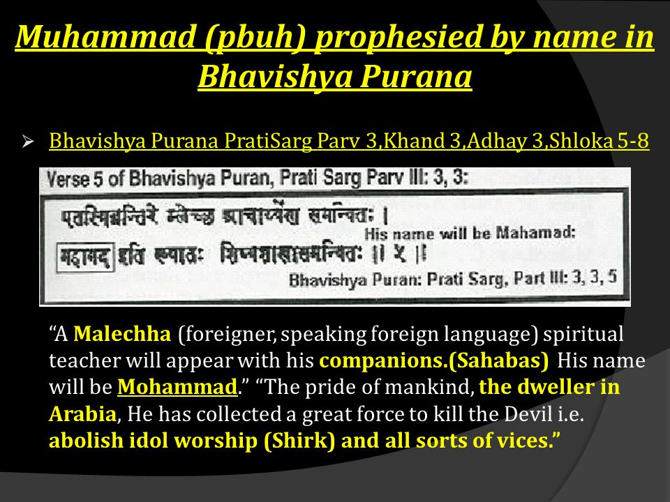"""Muhammad (pbuh) prophesied by name in Bhavishya Purana  Bhavishya Purana PratiSarg Parv 3,Khand 3,Adhay 3,Shloka 5-8 """"A Malechha (foreigner, speaking"""