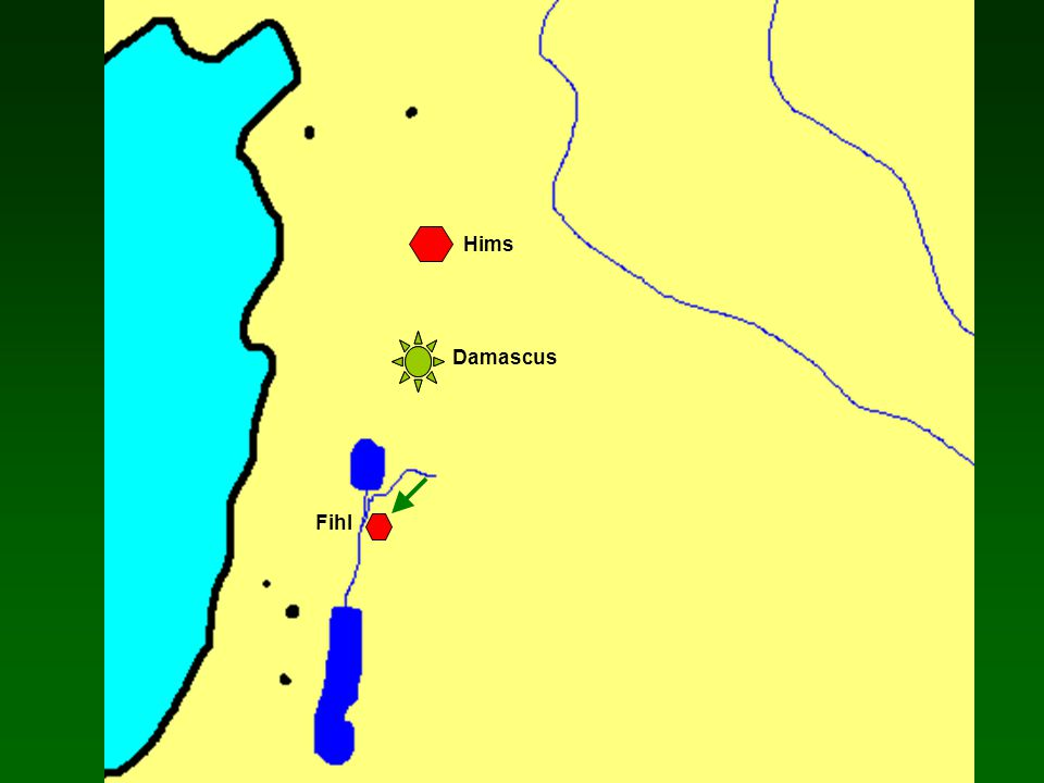 Fihl Damascus Hims