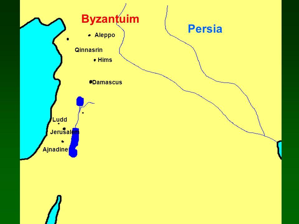 Damascus Ajnadine Jerusalem Hims Ludd Aleppo Qinnasrin Persia Byzantuim
