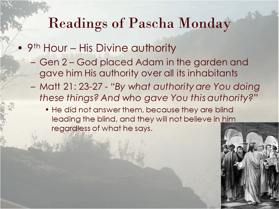 Readings of Pascha Monday 9 th Hour – His Divine authority –Gen 2 – God placed Adam in the garden and gave him His authority over all its inhabitants