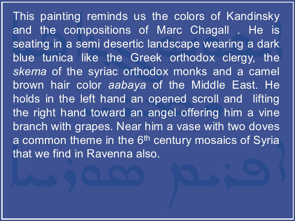 This painting reminds us the colors of Kandinsky and the compositions of Marc Chagall.