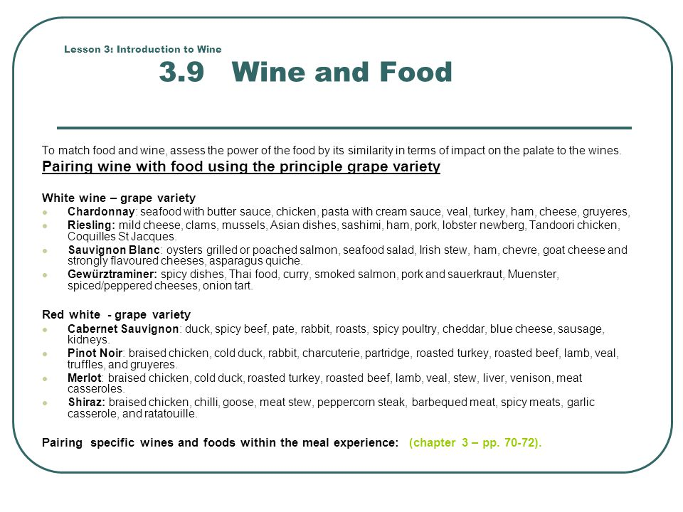 Lesson 3: Introduction to Wine 3.9 Wine and Food To match food and wine, assess the power of the food by its similarity in terms of impact on the pala