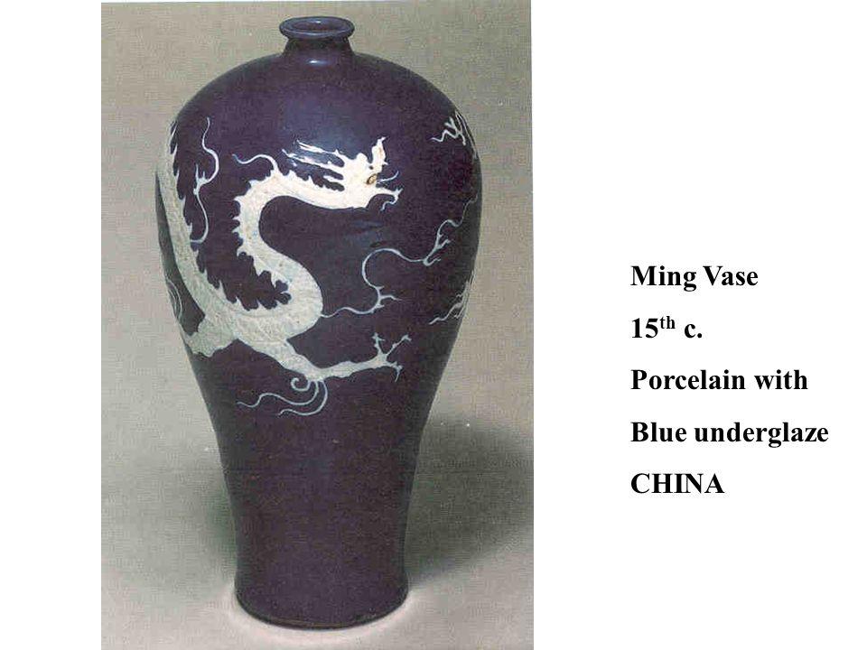 Ming Vase 15 th c. Porcelain with Blue underglaze CHINA