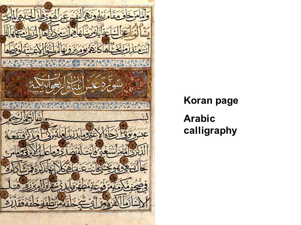 Koran page Arabic calligraphy