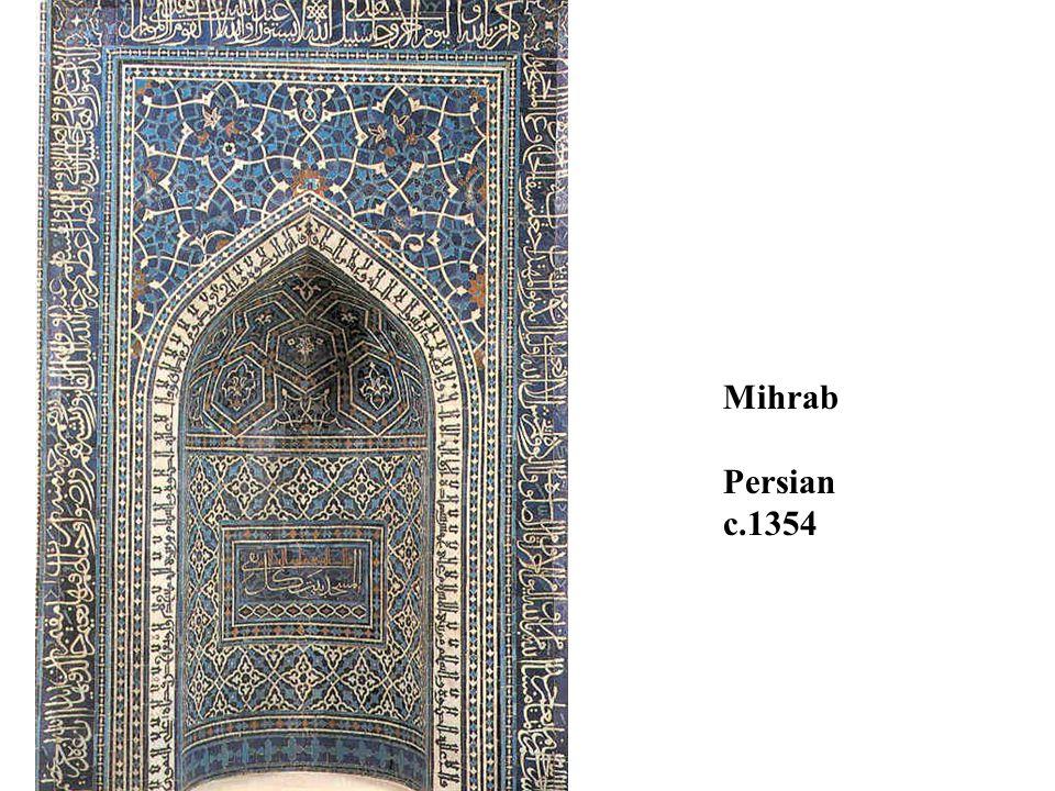 Mihrab Persian c.1354