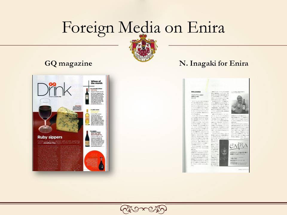 GQ magazine Foreign Media on Enira N. Inagaki for Enira