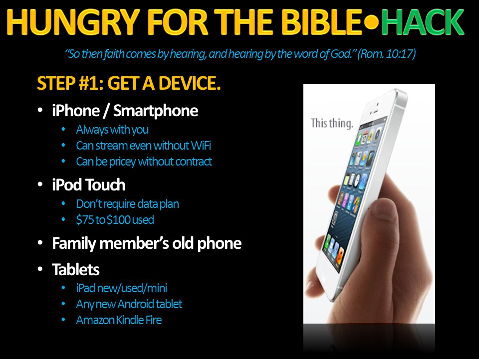 STEP #1: GET A DEVICE.