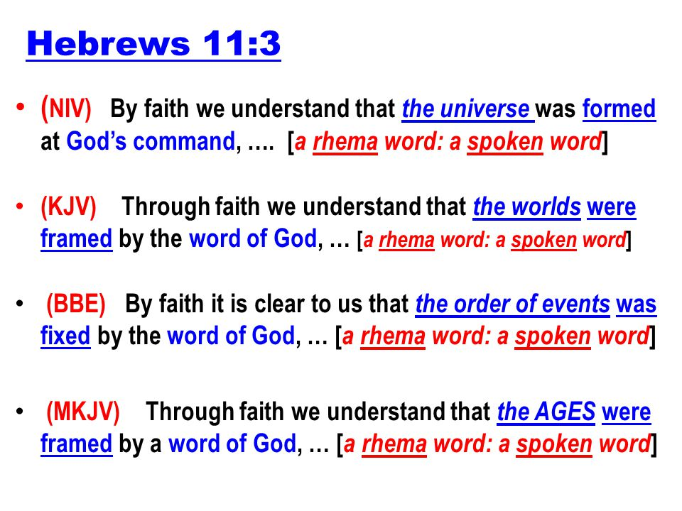 Hebrews 11:3 ( NIV) By faith we understand that the universe was formed at God's command, ….