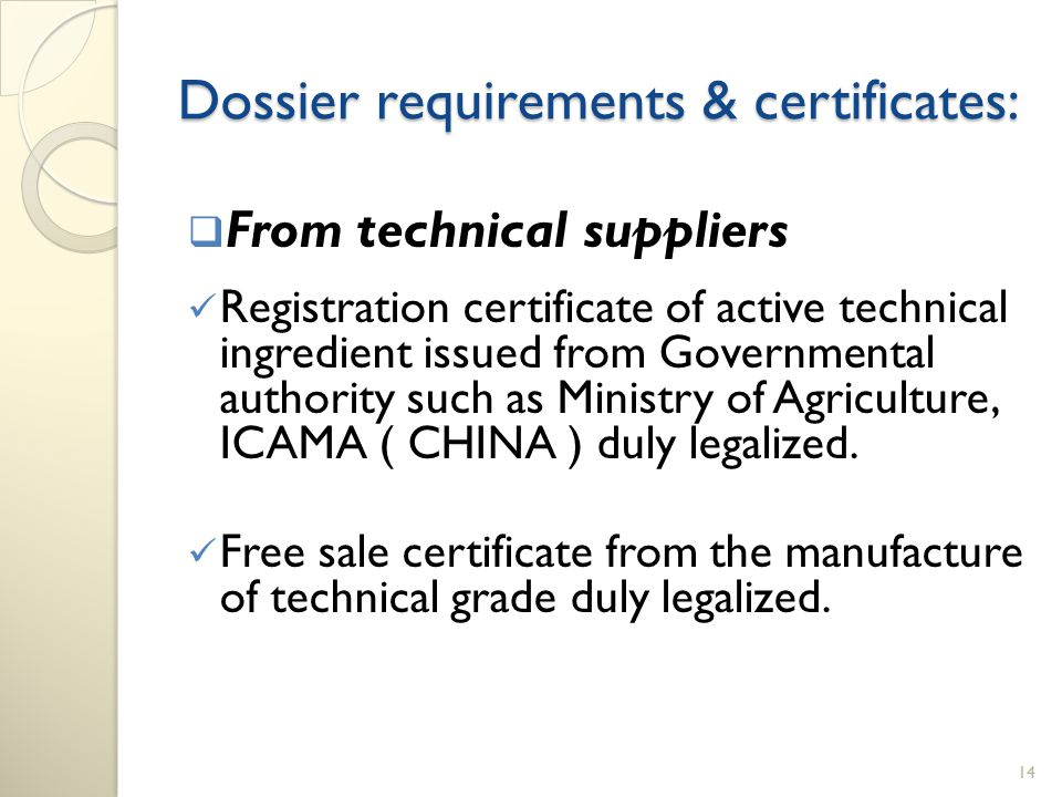 Dossier requirements & certificates:  From technical suppliers Registration certificate of active technical ingredient issued from Governmental autho