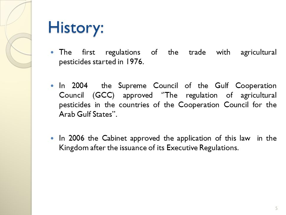 History: The first regulations of the trade with agricultural pesticides started in 1976. In 2004 the Supreme Council of the Gulf Cooperation Council
