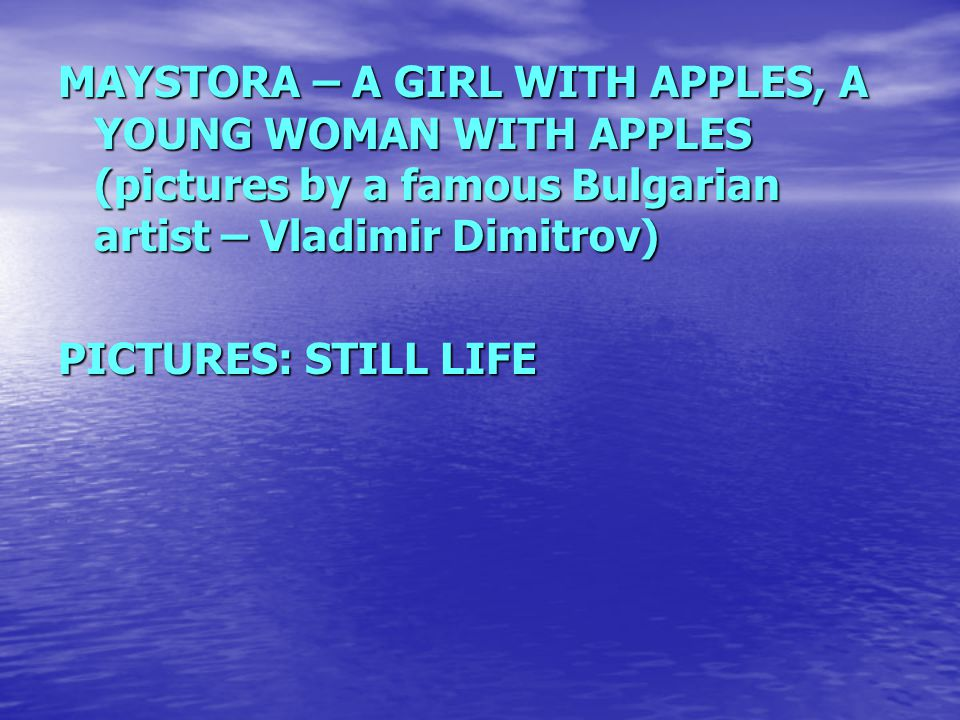 MAYSTORA – A GIRL WITH APPLES, A YOUNG WOMAN WITH APPLES (pictures by a famous Bulgarian artist – Vladimir Dimitrov) PICTURES: STILL LIFE