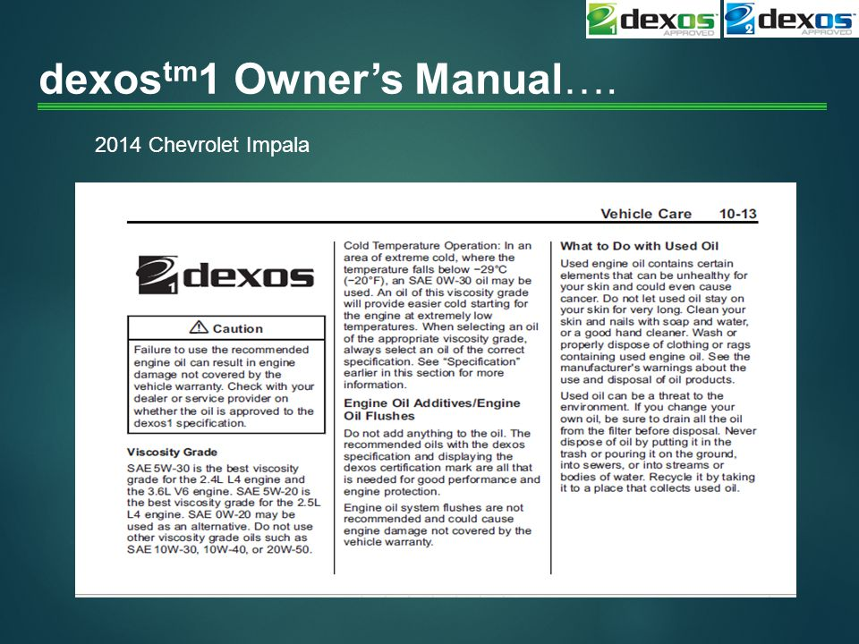 dexos tm 1 Owner's Manual…. 2014 Chevrolet Impala