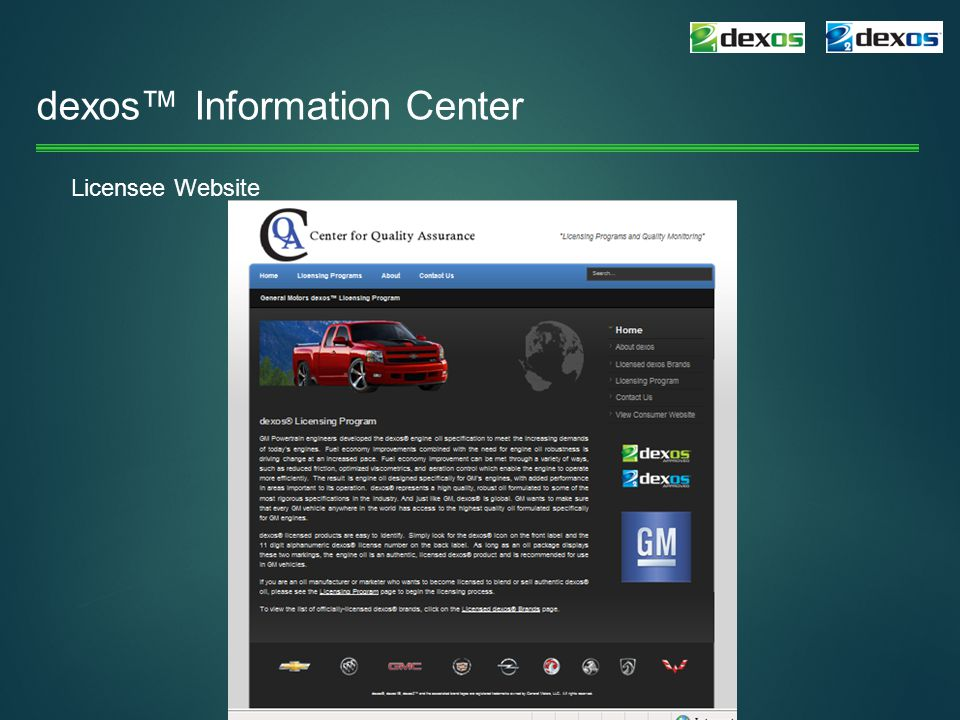 dexos™ Information Center Licensee Website