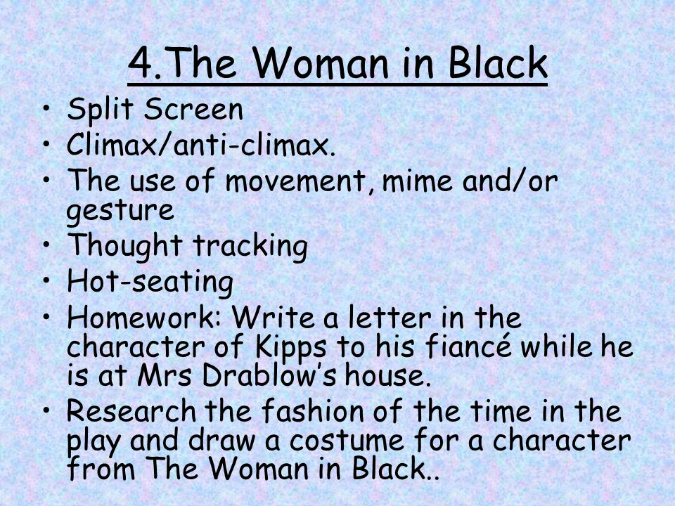 4.The Woman in Black Split Screen Climax/anti-climax.