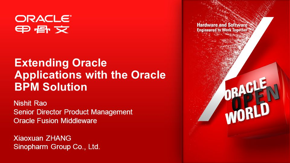 Extending Oracle Applications with the Oracle BPM Solution Nishit Rao Senior Director Product Management Oracle Fusion Middleware Xiaoxuan ZHANG Sinopharm Group Co., Ltd.