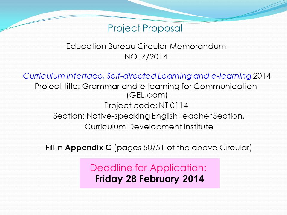 Project Proposal Education Bureau Circular Memorandum NO.
