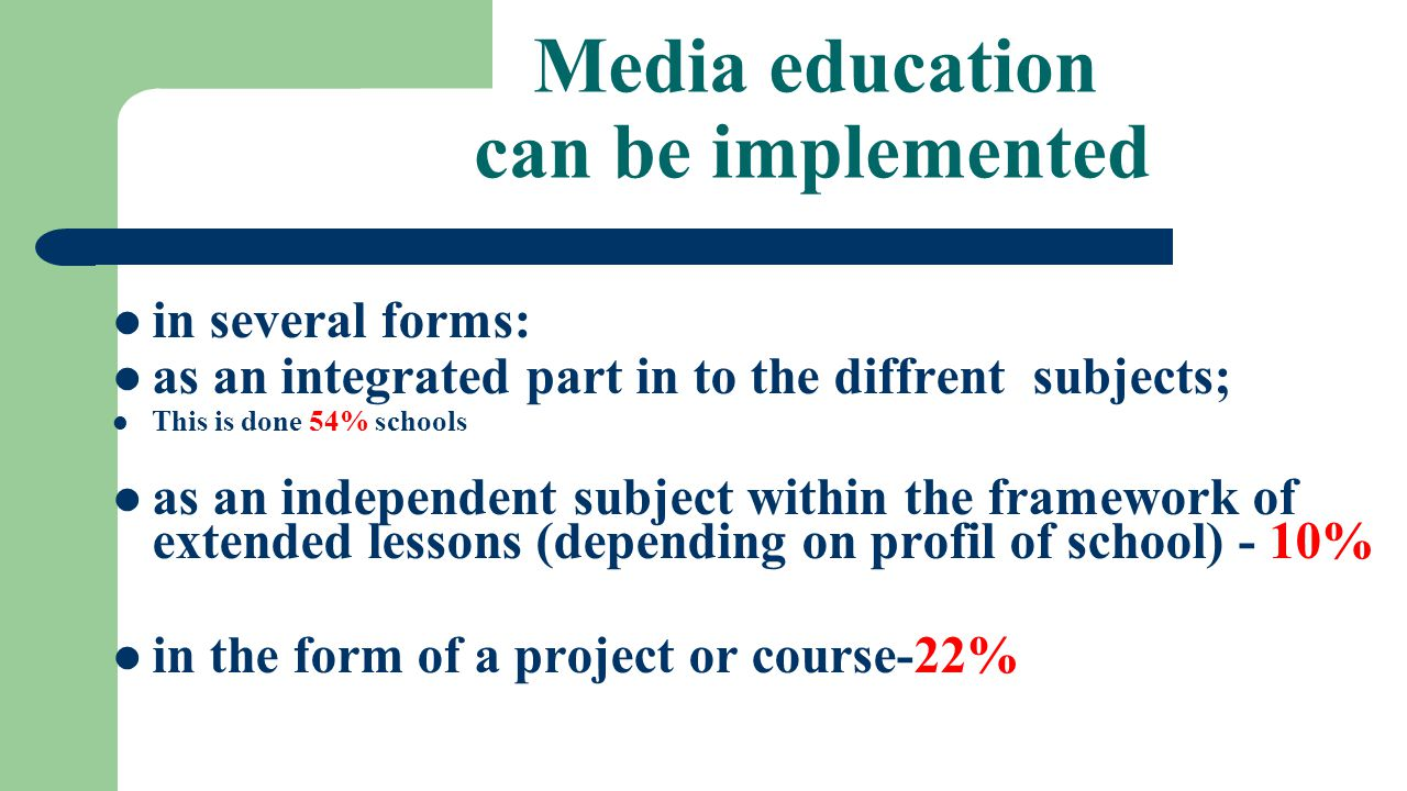is one of such important subject in formal education launches the new national project financed by the European Social Fund via the operational programme Education.
