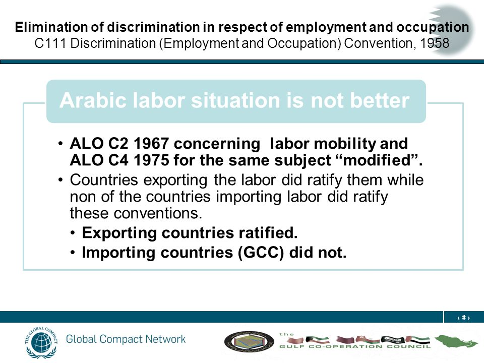 15 ALO C2 1967 concerning labor mobility and ALO C4 1975 for the same subject modified .