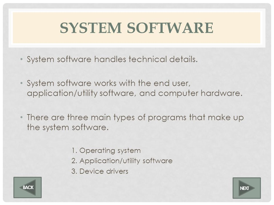 COMPUTER SYSTEM A computer system is a set of interacting or interdependent entities. Computer systems have a structure that is defined by its parts a